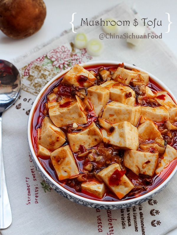 Vegetarian mapo tofu with mushrooms recipe tofu mushrooms and vegetarian mapo tofu with mushrooms all food recipesdishes forumfinder Choice Image