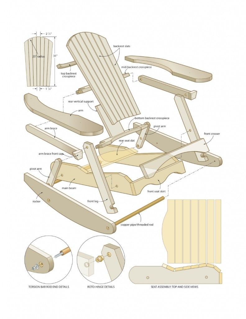 Merveilleux Adirondack Rocking Chair Plans Free