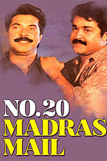 No 20 Madras Mail 1990 Malayalam In Hd Einthusan In 2020 Movie Clip Music Director Madras