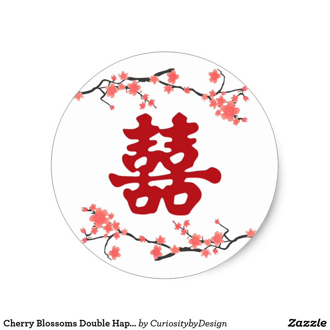 Cherry Blossoms Double Happiness Chinese Classic Round Sticker Zazzle Com In 2021 Double Happiness Chinese Double Happiness Double Happiness Symbol