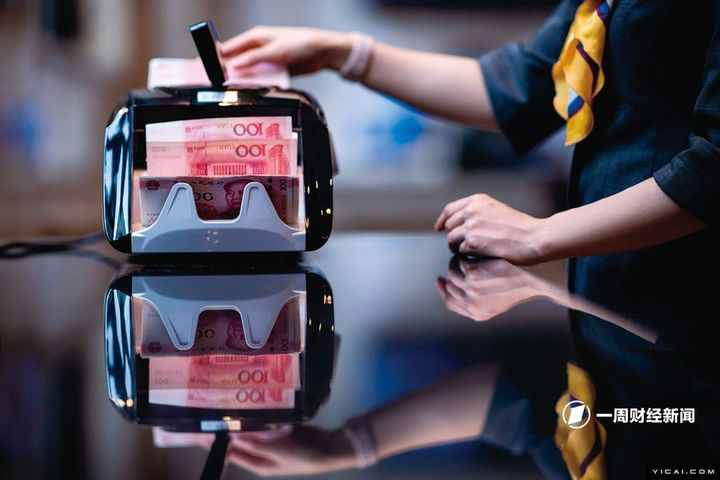 Last Week in Brief Wrap of China's Financial News in the