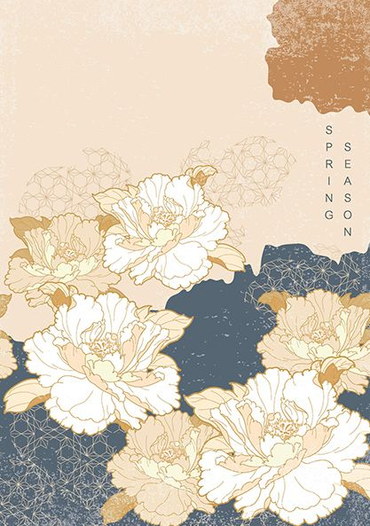 Cherry blossom with Japanese pattern vector. Floral template with geometric elements