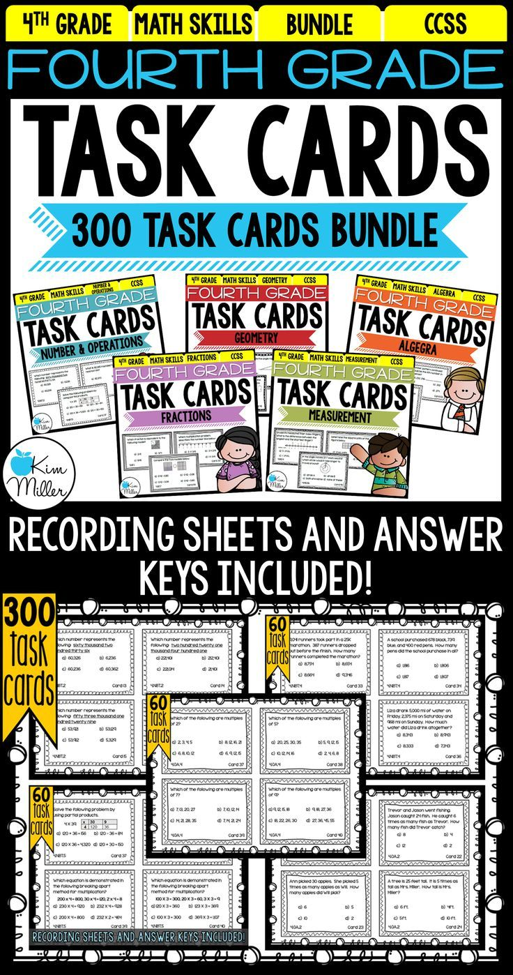 Math Test Prep Task Cards - 4th Grade Math Centers & Review - All ...
