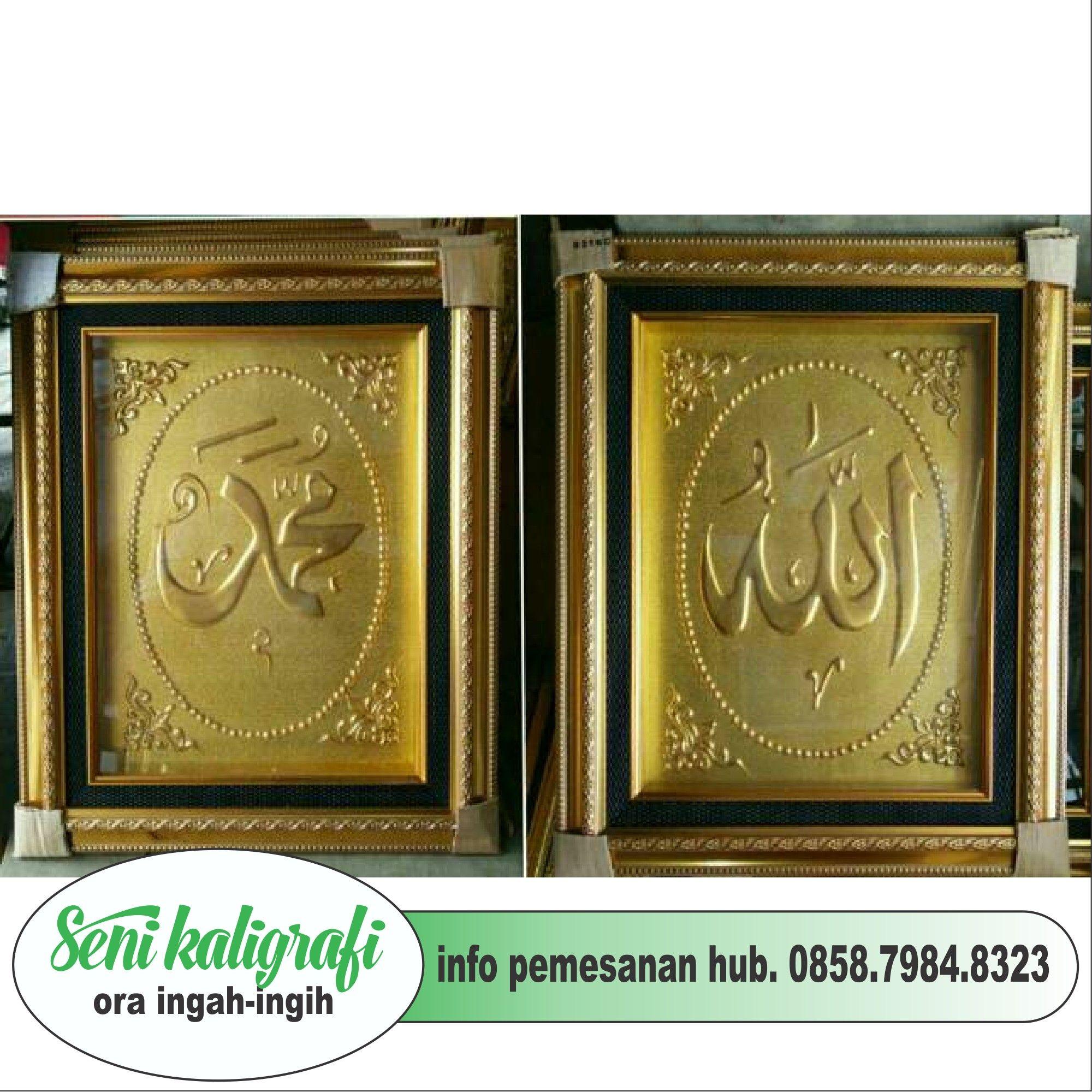 kaligrafi timbul Banjarnegara,kaligrafi timbul prada emas