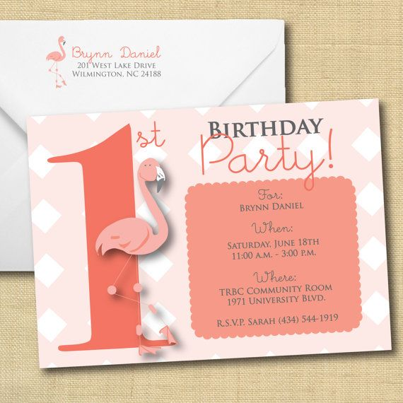 DIY Ready to Print Birthday Invitations with matching return address- Pink…