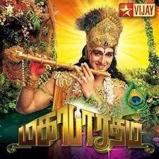 Download Mahabharatham Tv Serial Songs Songs Download