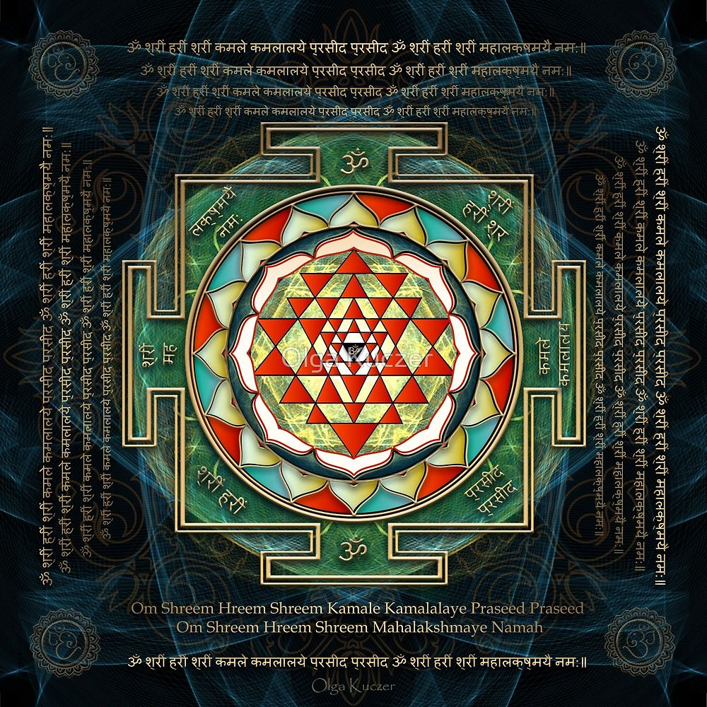 42+ Where to place laxmi yantra ideas in 2021