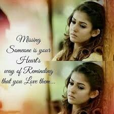 Pin By Vinoth Kumar On Love Cute Sweet Messages Tamil Love