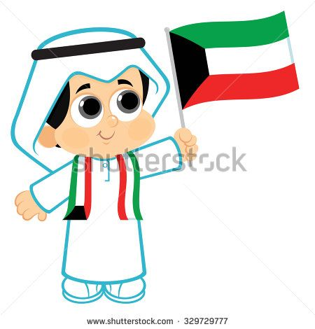 Kuwaiti Stock Vectors Vector Clip Art Kuwait National Day Kuwait Vector Art