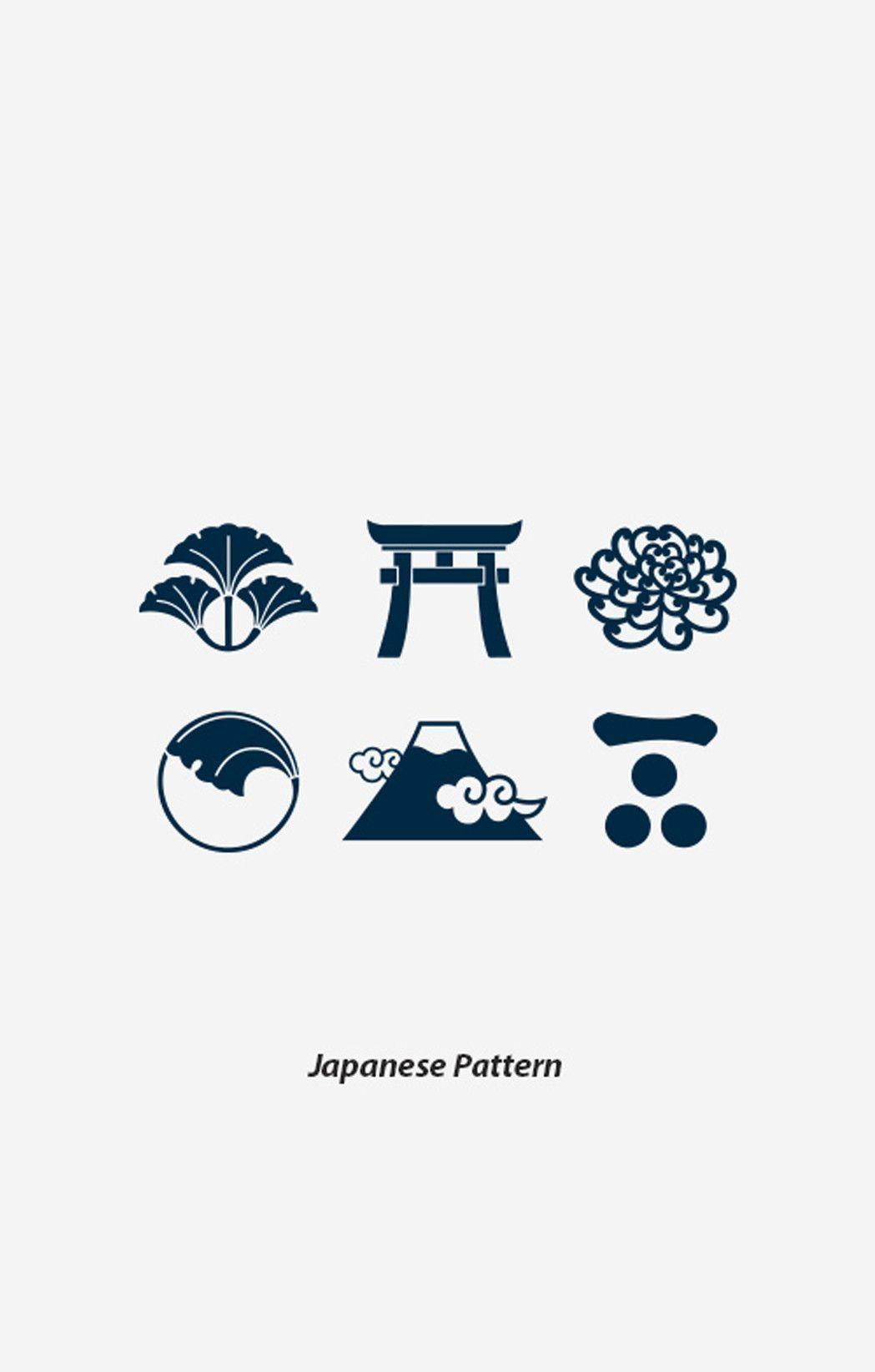 Japanese Pattern Temporary Tattoo Japanese Tattoo Symbols Japanese Tattoo Japan Tattoo Design