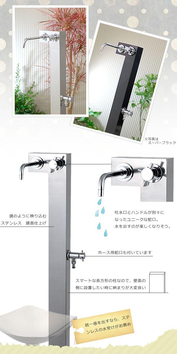 楽天市場 立水栓 水栓柱 立水栓セット 角型l字の立水