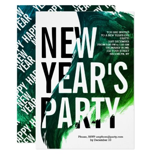 green white watercolor new years 2018 eve party card