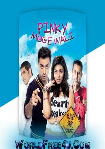 shareek punjabi movie download filmywap 2015golkes