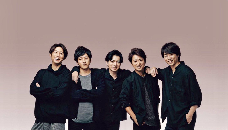 arashi 嵐 嵐 ベスト youtube 嵐 嵐5人