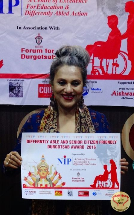 NIP NGO Came Up With Initiative 6th Year Of Differently Abled And Senior Citizen Friendly Durgotsab Awards 2016 Alokananda Roy Was Present At The Press