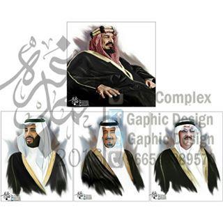 الفنان محمد غبره رسام رقمي Artscomplex Instagram Photos And Videos Art Drawings Vector Free