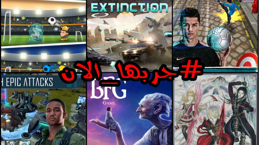 ألعاب حروف تقنية الحصري بين يديك Epic Games Epic