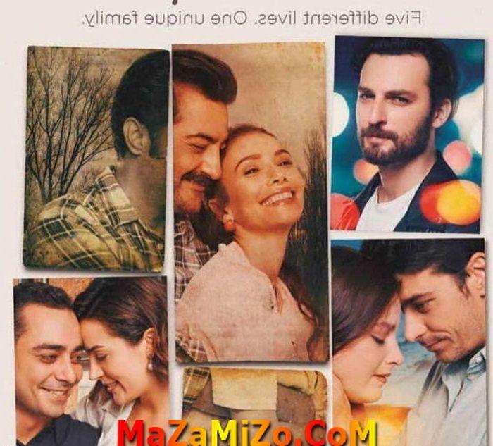 مسلسل  حكاية عائلة - الحكاية عائلة 16 السادسة عشر مترجمة للعربية HD
