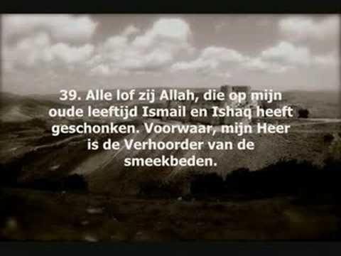 Surah Ibrahim 28-52 - Mishary al 'Afasy