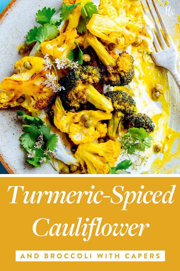 Turmeric-Spiced Cauliflower and Broccoli with Capers #purewow #cooking #vegetable #under 30 minutes #vegetarian #easy #ketogenic #fast #under 500 calories #food #low carb #cauliflower #recipe #side dish #KetogenicDinner