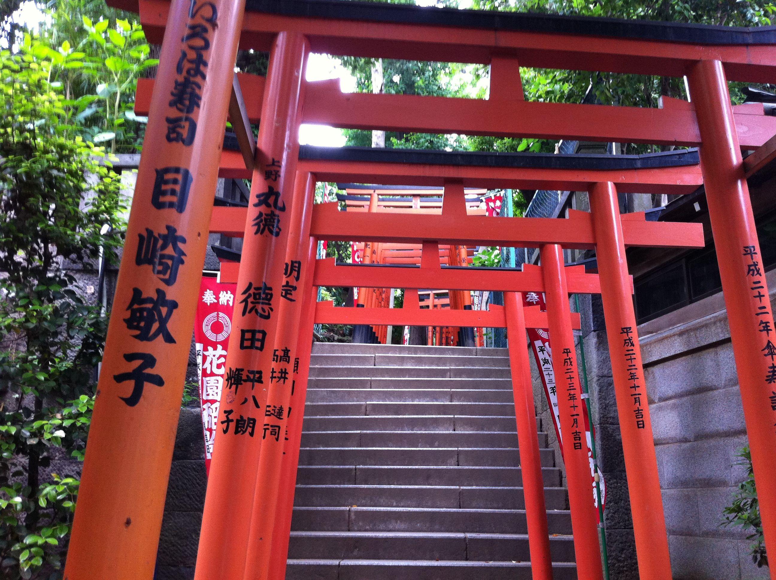 神社 花園