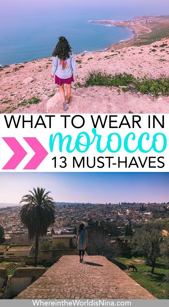 If you're not sure what to wear in Morocco, I have the best outfits for Morocco right here! This Morocco packing guide has a diversified list of everything you need regarding what to wear in Morocco for women. Use this Morocco packing list to choose exactly what to wear during your visit. I was also here during a few of the colder months, so you can use this guide for finding out what to wear in Morocco in March (Feb and April too). #Morocco #WhattoWear #PackingGuideMorocco