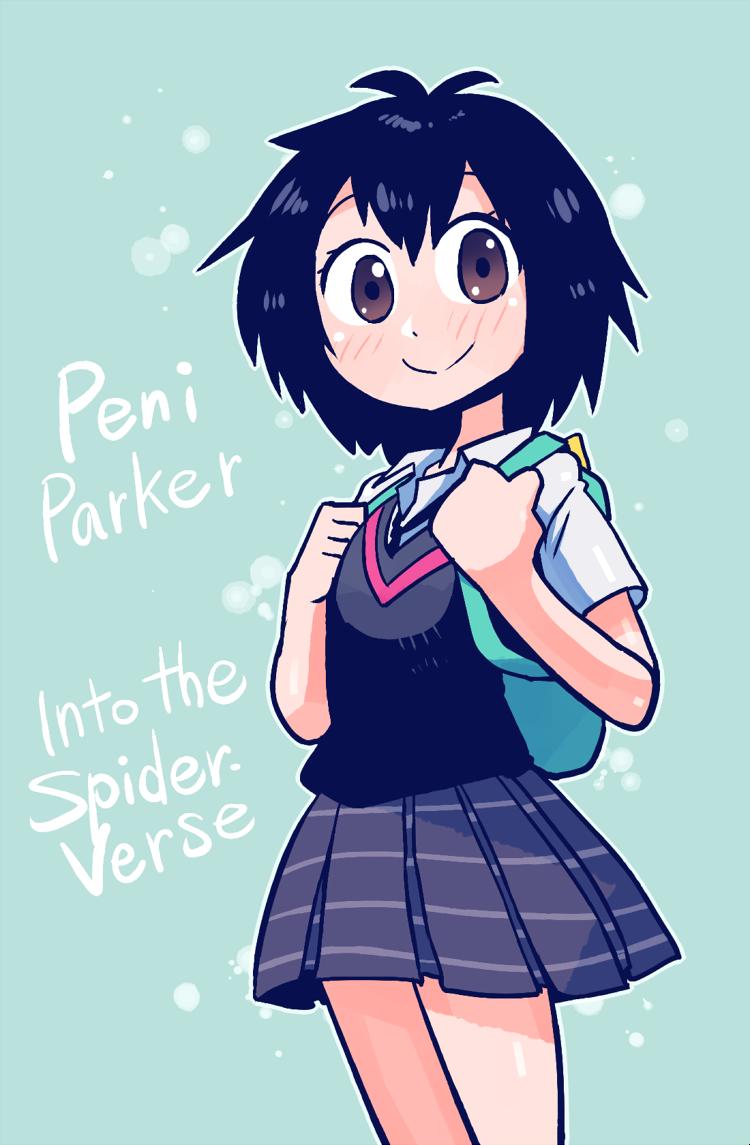 Spider Cutie Marvel Pinterest Parker Spiderman Amazing Spider