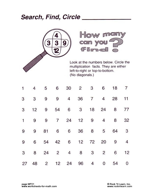 math worksheet : 1000 images about playful learning  math on pinterest  free  : Math Worksheet Com