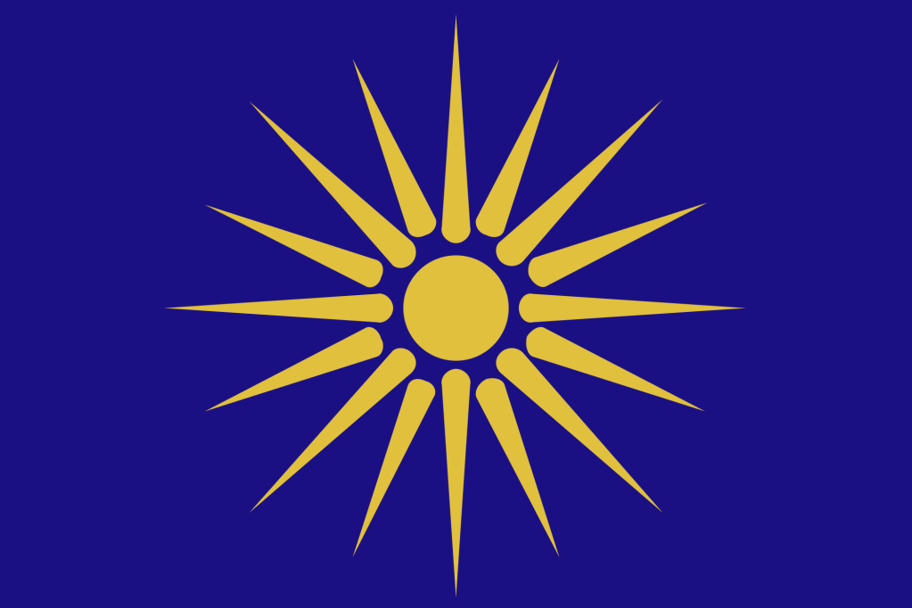 Pan Hellenic Sun Also Known As The Argead Sun The Vergina Sun And The Macedonian Sun Because It Was Recently Found In M Macedonia Greece Greek Flag Macedonia