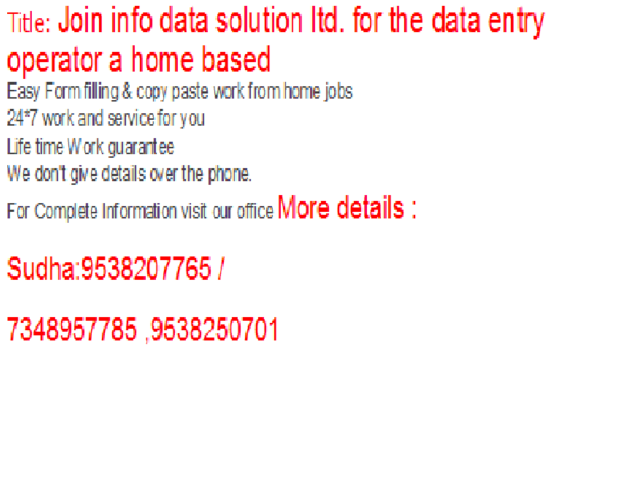 Full Or Part Time Job Positions Available Home Based Internet Jobs In 2020 Internet Jobs Part Time Jobs Data Entry Jobs