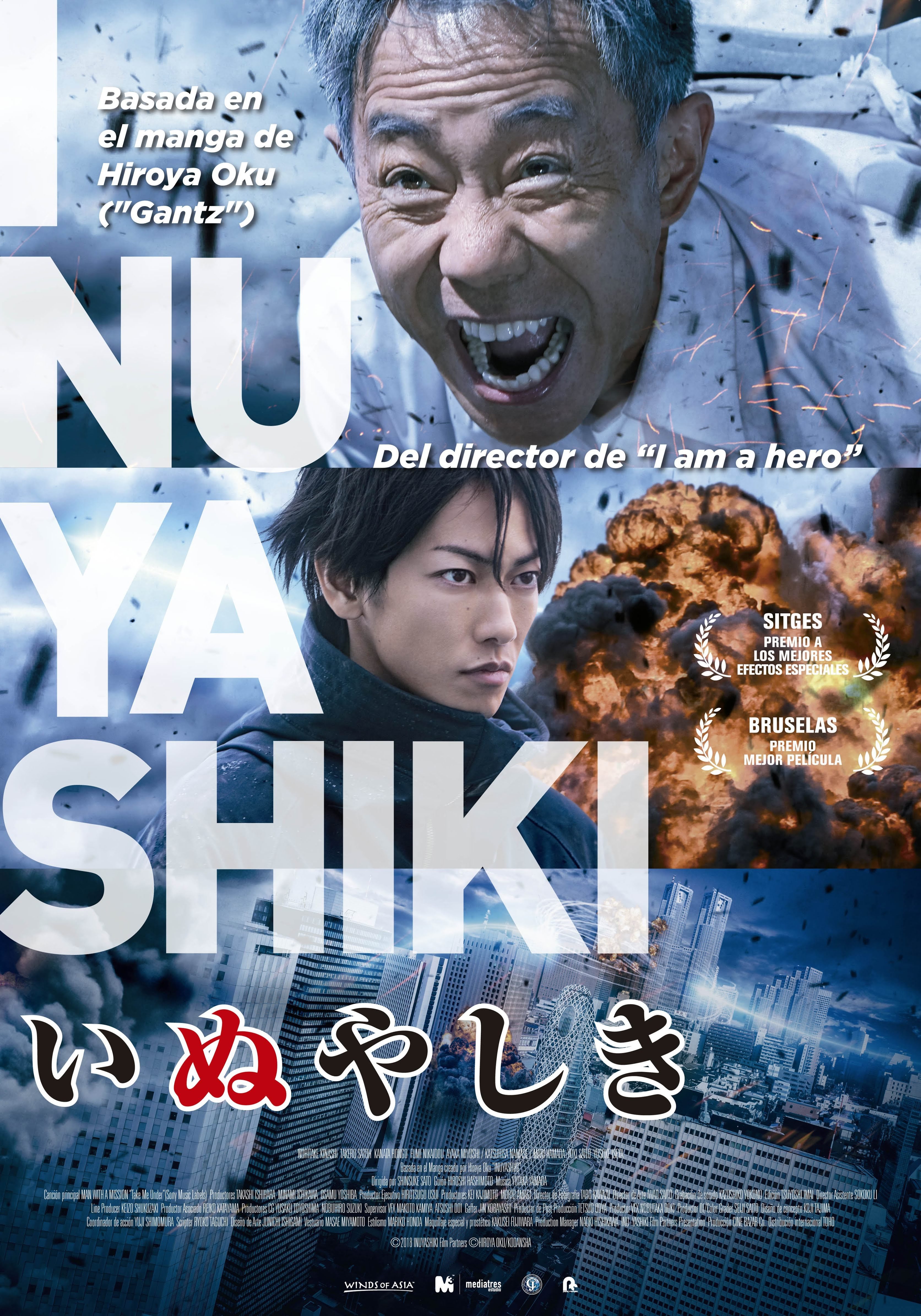 Inuyashiki Peliculas Cine Shiki