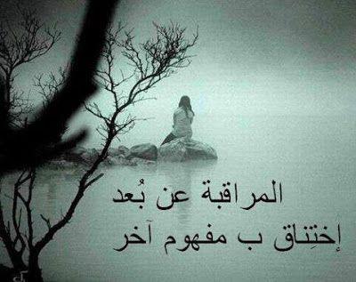 Pin By Don Omar On حروف ومعاني Poster Fan Gif Words