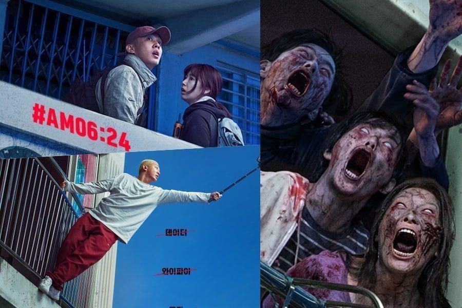 Park Shin Hye + Yoo Ah In's Upcoming Zombie Film Reveals Chilling Posters And New Title