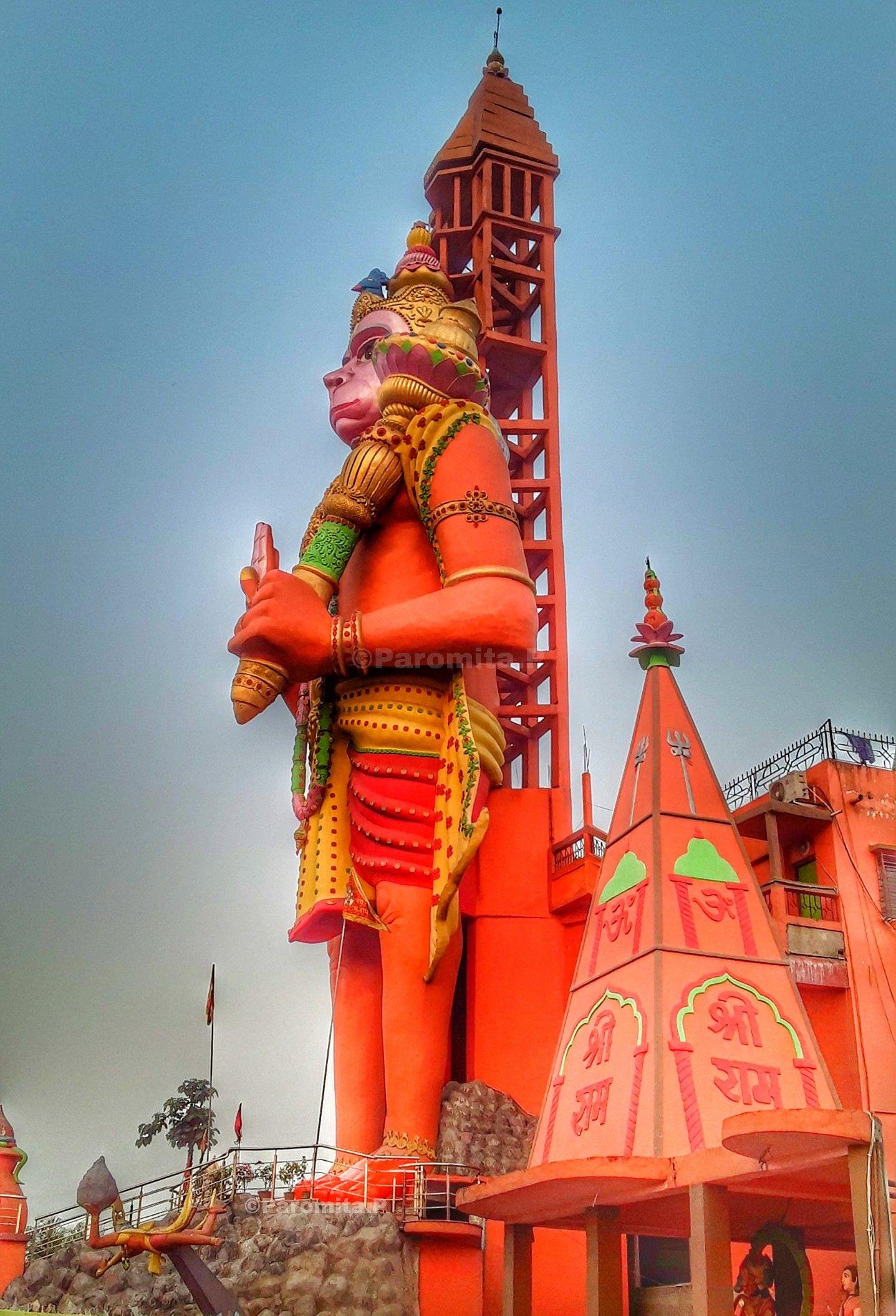 Pin On Shiva