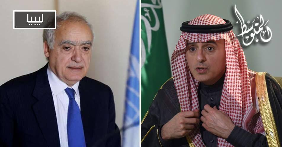 وزير الخارجية السعودي يؤكد دعمه لخطط سلامة في حل الأزمة الليبية With Images Newsboy Libya Fashion