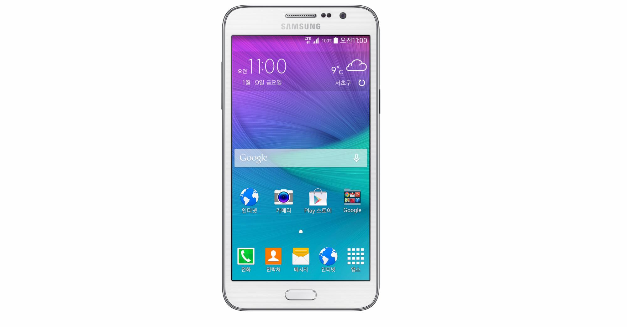 Samsung Galaxy Grand Max-1