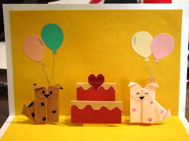 origami dogs pop-up birthday card | DIY | Pinterest ... - photo#7