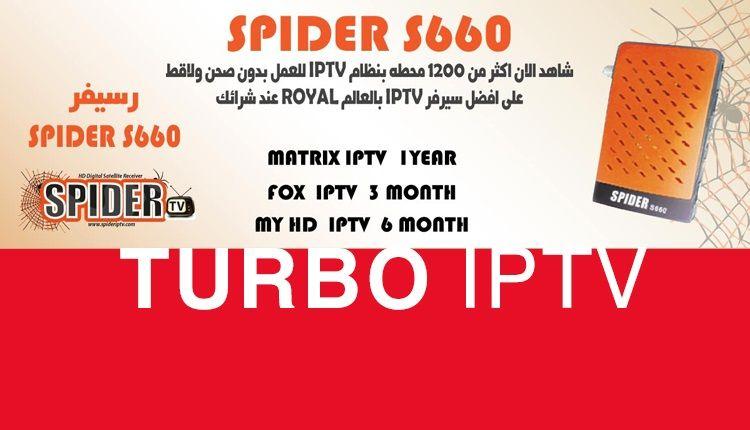 اشتراك Turbo لمدة عام مجانا لملاك رسيفر Spider الموديل S660 | Arabi