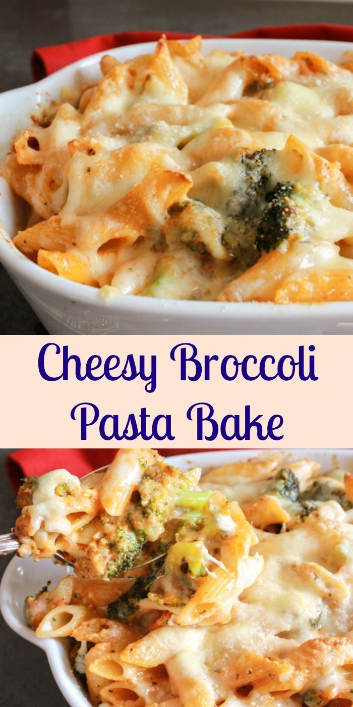 Cheesy Broccoli Pasta Bake An Easy Delicious Vegetarian Recipe Parmesan And Gruyere Make It A Creamy Yummy Family Favorite