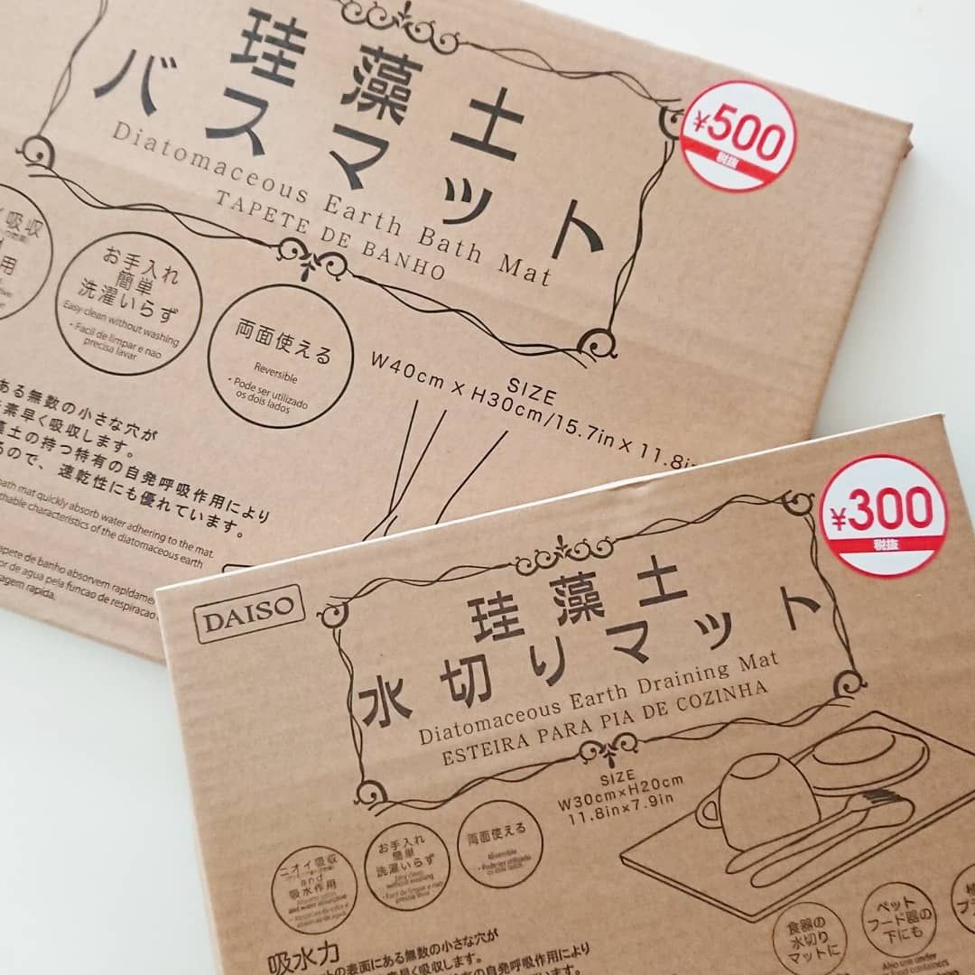 ダイソーは 200円や300円以上の商品もありながら やっぱりダイソーはすごい という 頼れるグッズが目白押し 今回は 平成に発売されたダイソーグッズのなかから ヨムーノ的 ベスト神グッズ を紹介します Bullet Journal Supplies