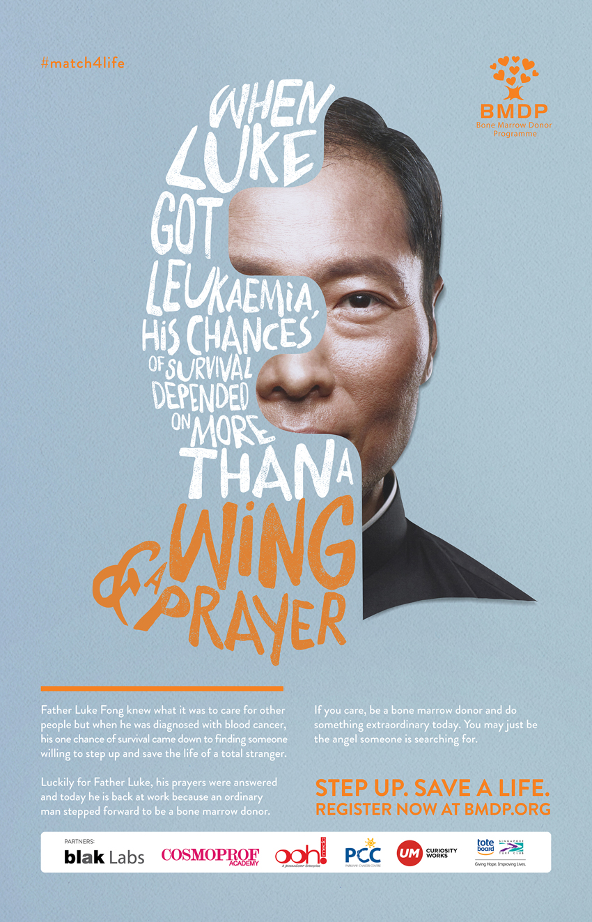 Blak Labs Singapore Matches Complete Strangers In A Life Saving Recruitment Campaign Fo In 2020 Recruitment Poster Design Ads Creative Advertising Ideas Typography Ads