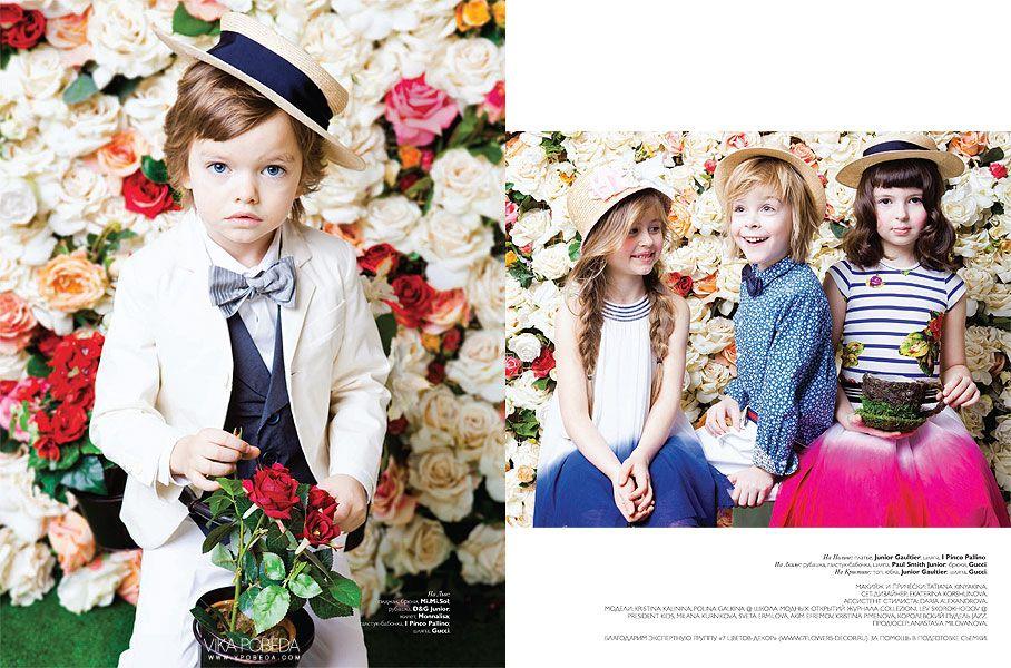 Collezioni bambini ~ Fashion story for collezioni bambini 2012 photo: vika pobeda www