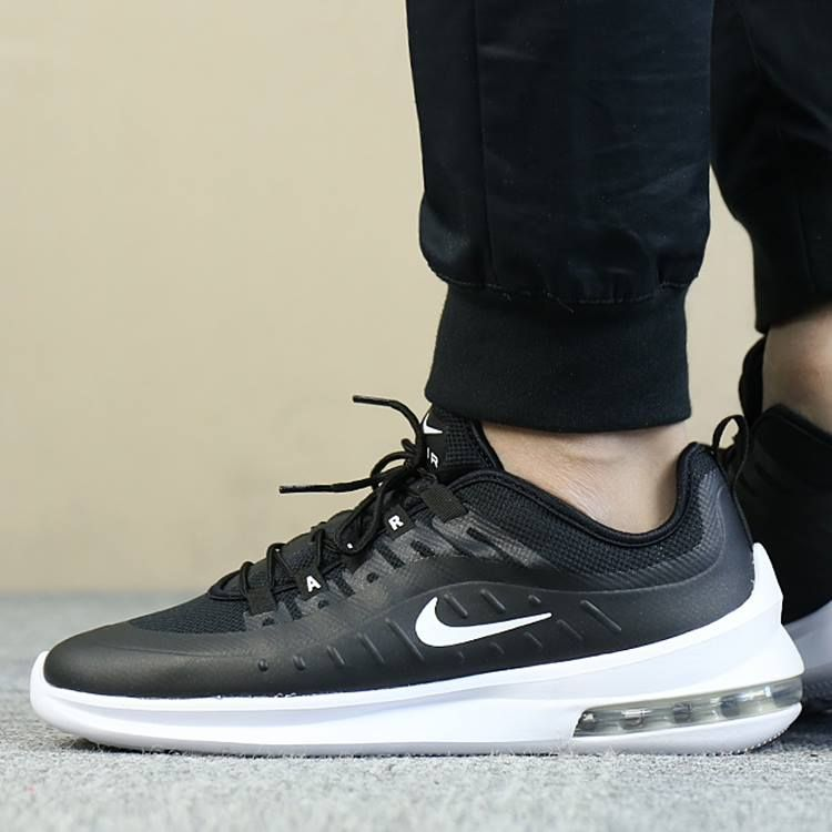 d9f2aa7e0b5b8 NIKE AIR MAX AXIS MENS SHOES | NIKE in 2019 | Sneakers nike, Nike ...