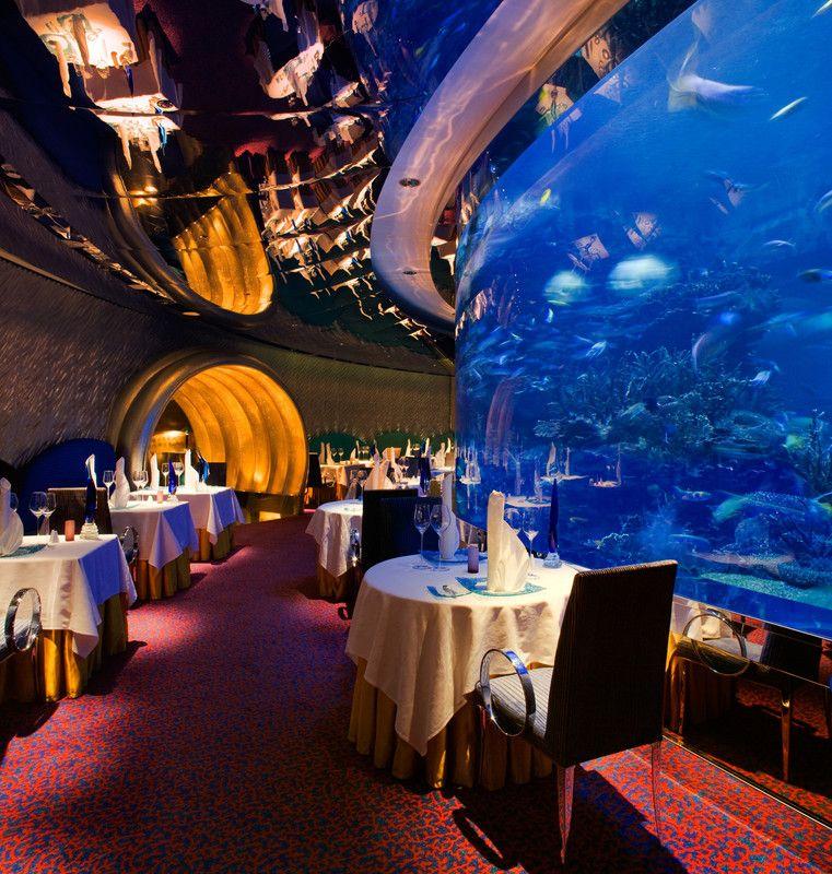 Al Maharah Restaurant and Aquarium Dubai | Best Aquariums in Dubai