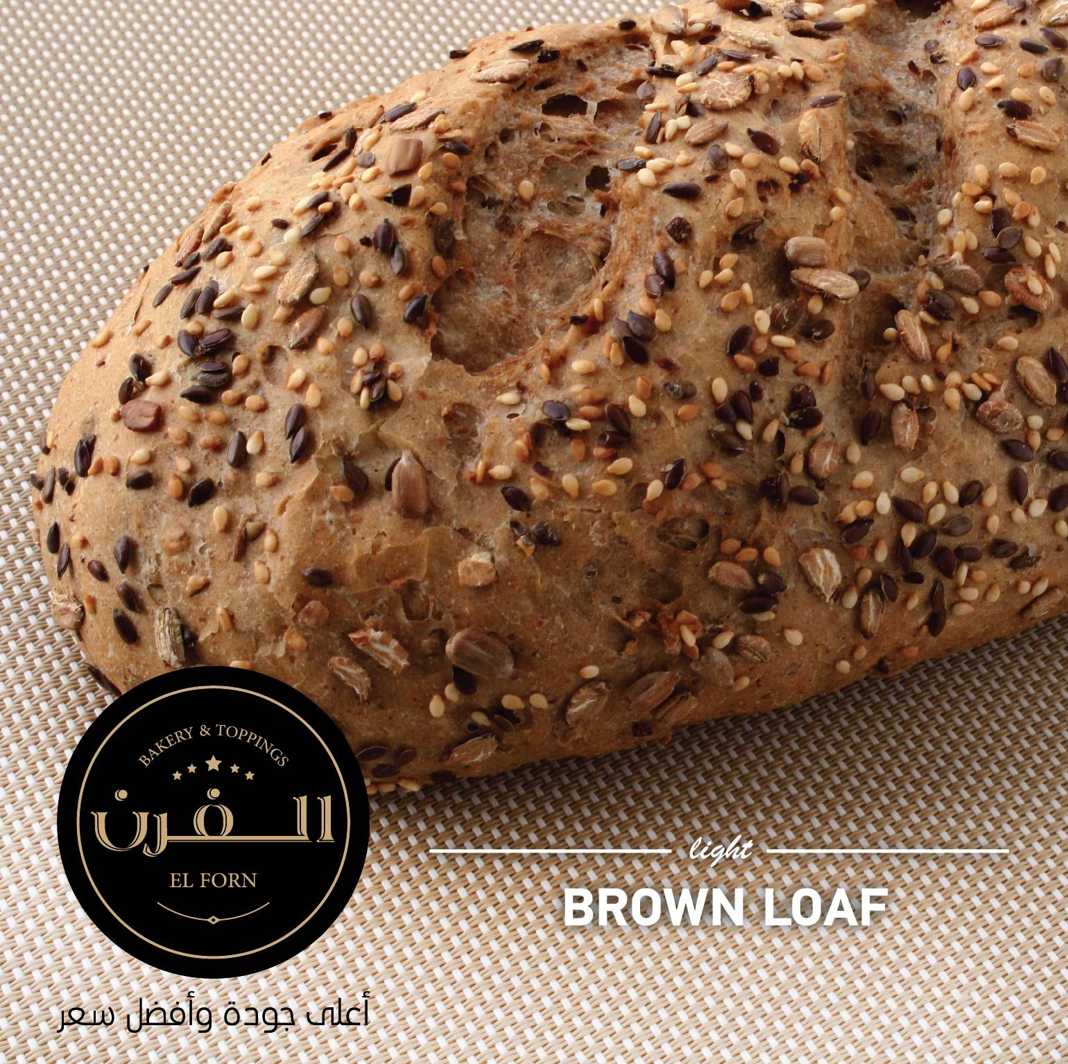 Photo of Brown Loaf  El Forn's brown bread products are made with the…
