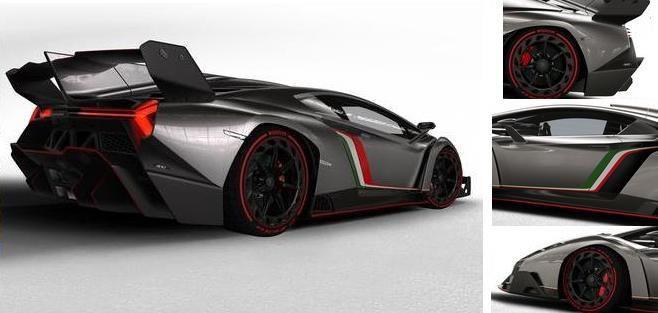 Lovely The Lamborghini Veneno, Lamborghiniu0027s New 4 Million Dollar Car. Only 3 Will  Be Made