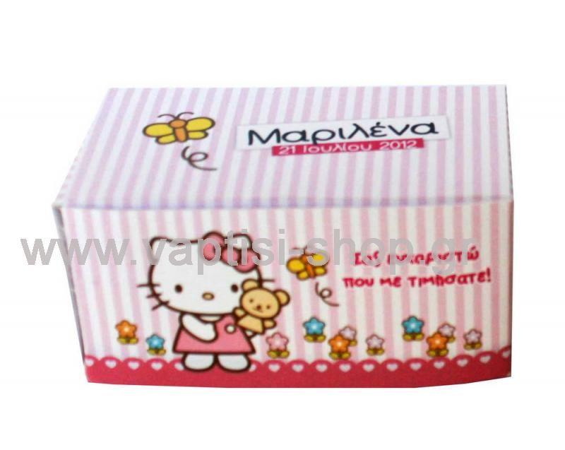 Κουτάκι για Παστάκι - Hello Kitty