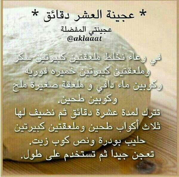 Pin By Shimo Ali On Brod Arabic Food Cookout Food Cooking Recipes Desserts