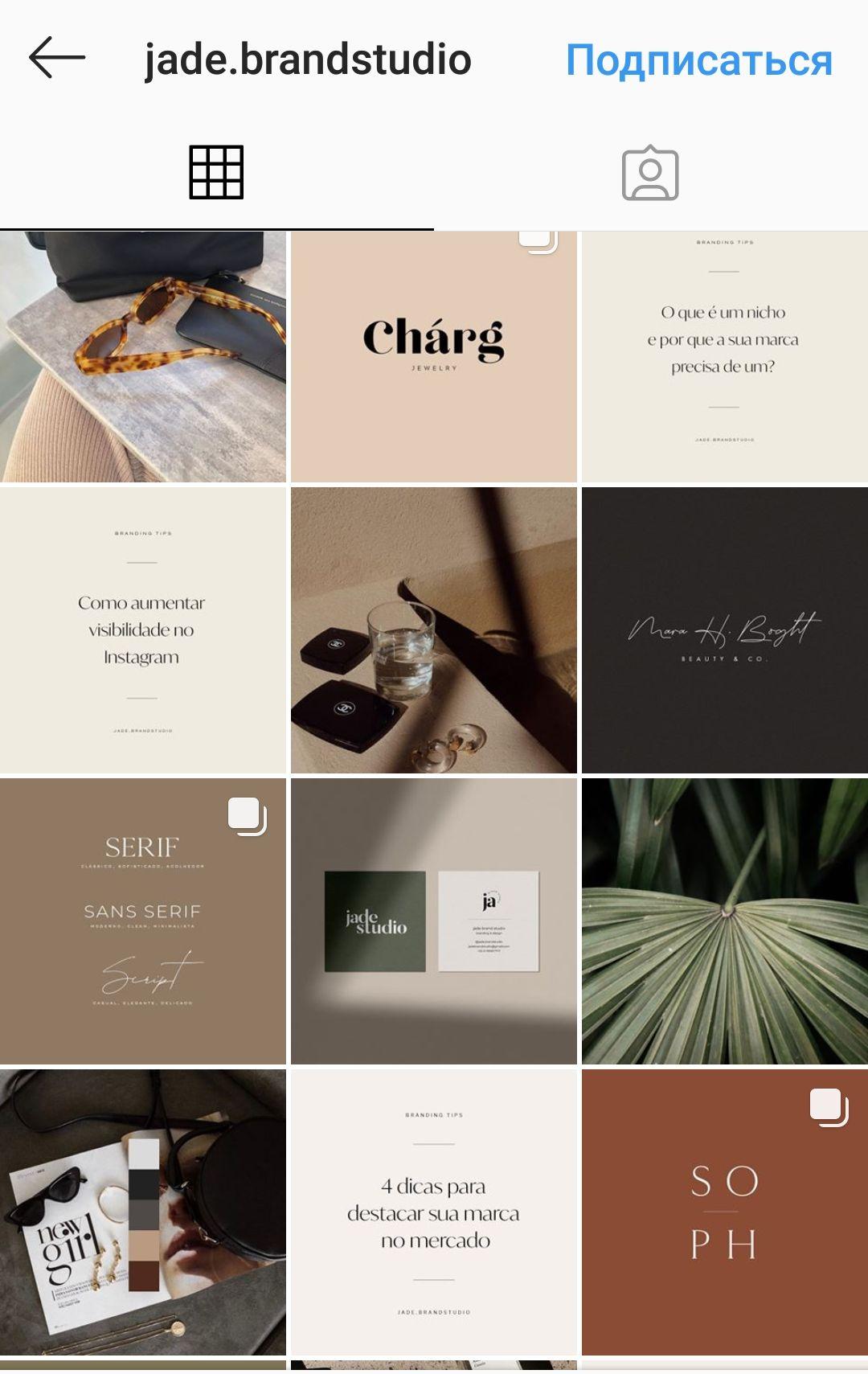 Idei Dlya Oformleniya Instagram Primery Instagram Profilej Instagram Feed Vizual Instagram Vizitki Vizazhistov Shablony Bloggera