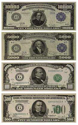 Large Denominations of United States Currency | Large